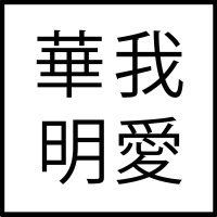 Hua Ming
